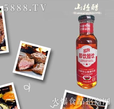 天工一号发酵型山楂醋饮料280ml