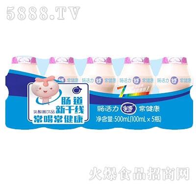 潼博乳酸菌饮品100mlx5瓶