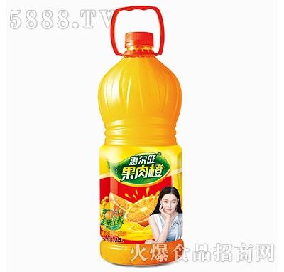 惠尔旺冰糖蜜橙果肉饮料2.5L
