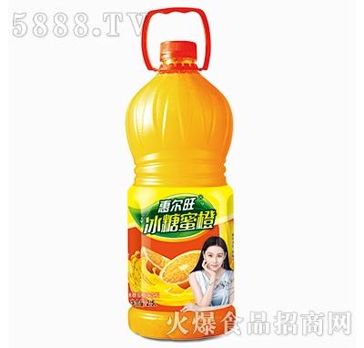 惠尔旺冰糖蜜橙果味饮料2.5L