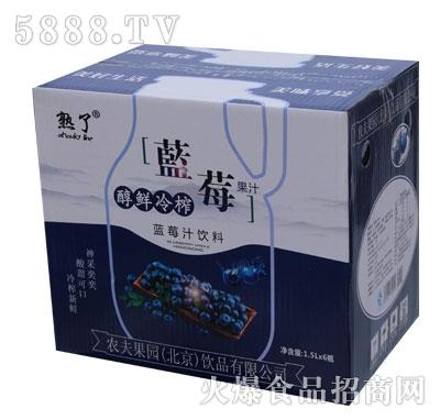 熟了蓝莓果汁1.5LX6