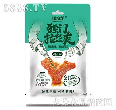 独门拉丝爽3大升级(鸡汁味)