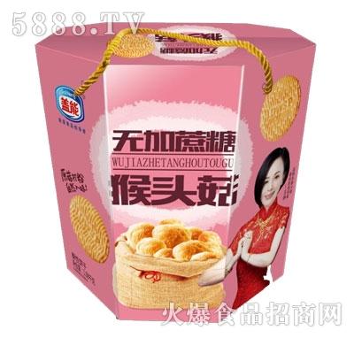 盖能无加蔗糖猴头菇酥性饼干1.08kg