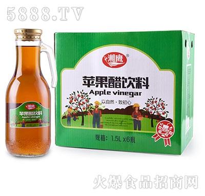 湘鹰苹果醋1.5Lx6瓶手柄