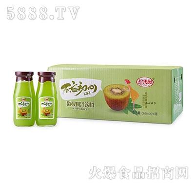 珍果园不忘初心猕猴桃汁268mlx24瓶