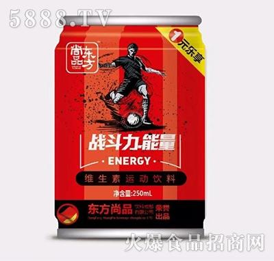 东方尚品维生素运动饮料250ml