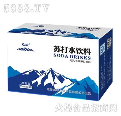 欢虎苏打饮料350mlX24