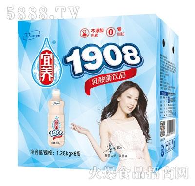 宜养原味乳酸菌1.28kgx6瓶箱装