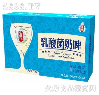 宜养乳酸菌奶啤饮品300mlX24罐
