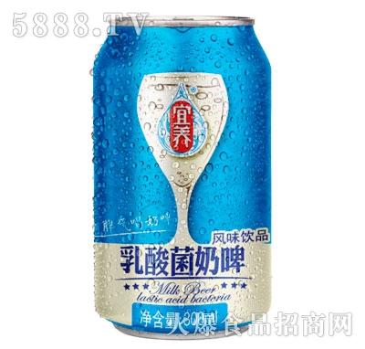 宜养乳酸菌奶啤饮品300ml