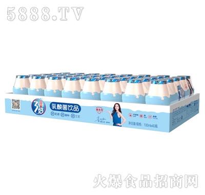 宜养瓶奶膜包三好100MLx40瓶