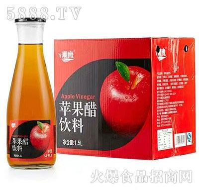 湘鹰苹果醋1.5L箱