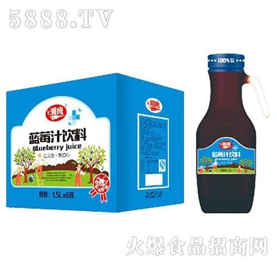 湘鹰蓝莓汁1.5Lx6瓶手柄