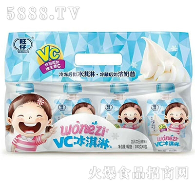旺仔VC冰淇淋含乳饮品原味