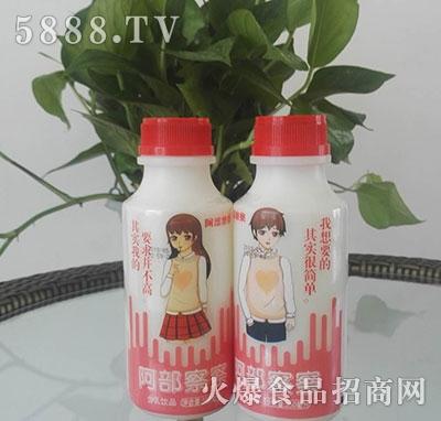 阿部察察含乳饮品(男女装)