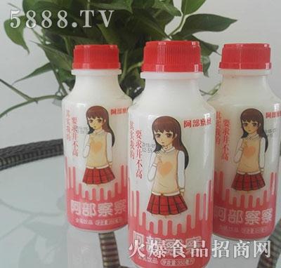 阿部察察含乳饮品(女生瓶)