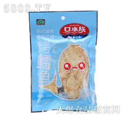 口水族烤鳕鱼80g