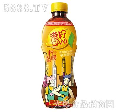 港柠柠檬味茶饮料