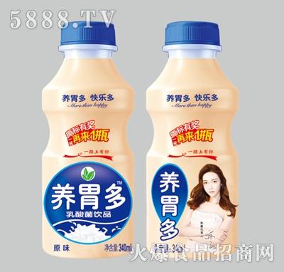 帅盾养胃多原味乳酸菌饮品340ml