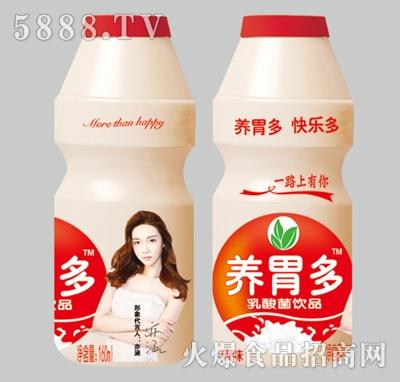 帅盾养胃多原味乳酸菌饮品160ml