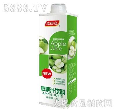 美格丝苹果汁饮料1L纸盒装
