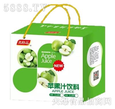 美格丝苹果汁饮料1L箱装