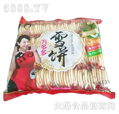 方多多雪饼100g