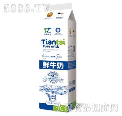 天太乳业鲜牛奶980ml产品图
