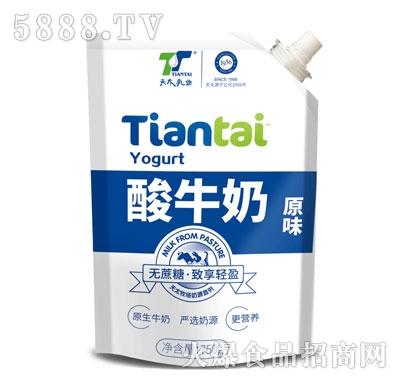 天太乳业酸牛奶原味750g产品图