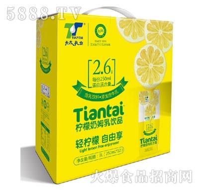 天太乳业柠檬奶姆乳饮品250mlX12产品图