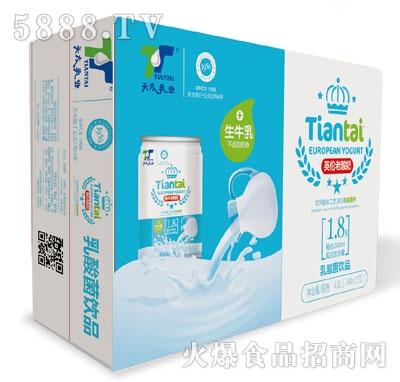 天太乳业英伦老酸奶240mlX20产品图