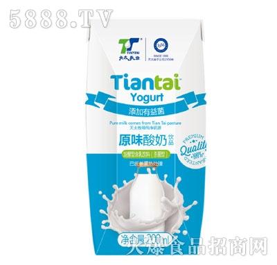 天太乳业原味酸奶200ml产品图