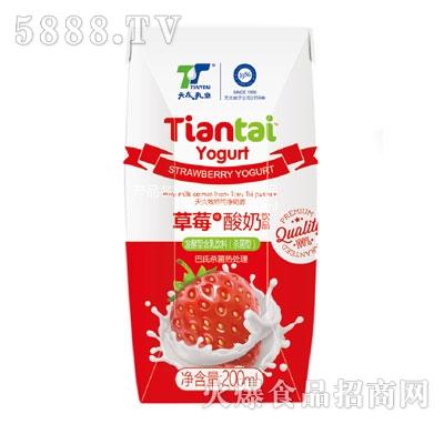 天太乳业草莓酸奶200ml产品图