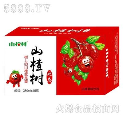 山楂树山楂果味饮料350mlX15瓶