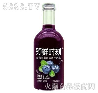 领鲜时刻复合乳酸菌蓝莓汁饮品333ml