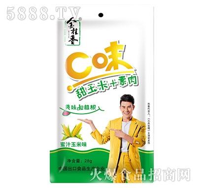 金桂香C味甜玉米+素肉28g