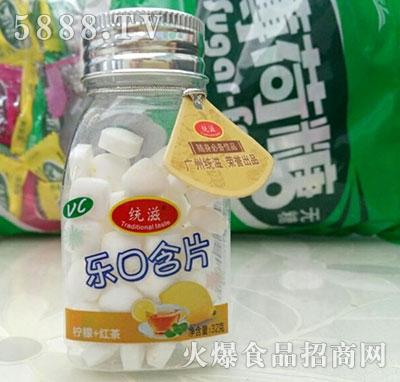 统滋乐口含片柠檬+红茶32g