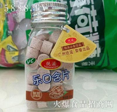 统滋乐口含片酸甜话梅味32g