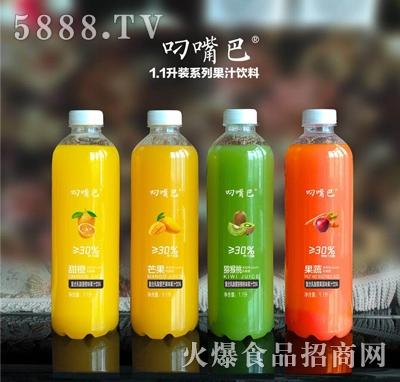 叼嘴巴复合乳酸菌甜橙味果汁饮料1.1L