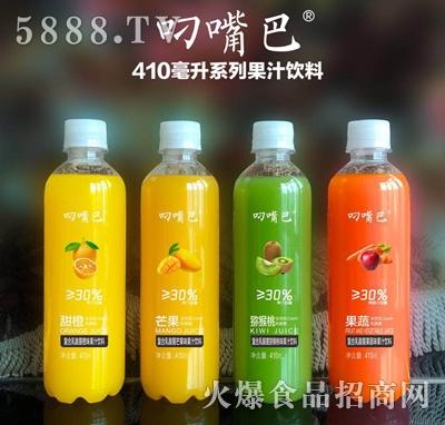 叼嘴巴复合乳酸菌甜橙味果汁饮料410ml