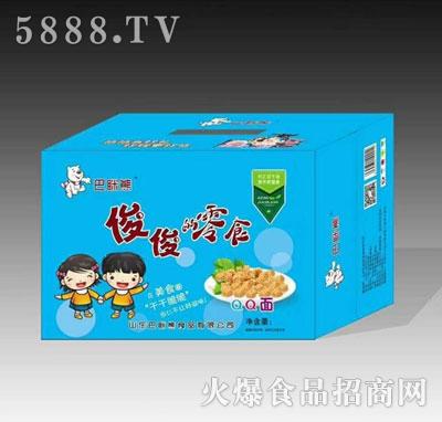 巴眯熊俊俊的零食QQ面蓝箱
