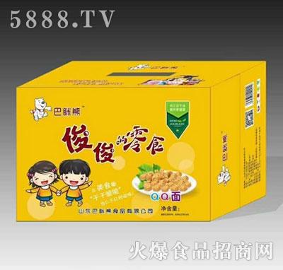 巴眯熊俊俊的零食QQ面黄箱