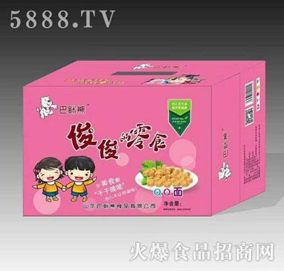 巴眯熊俊俊的零食QQ面红箱