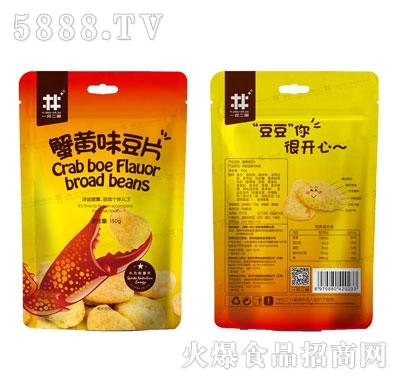 一井二家蟹黄味豆片150g产品图