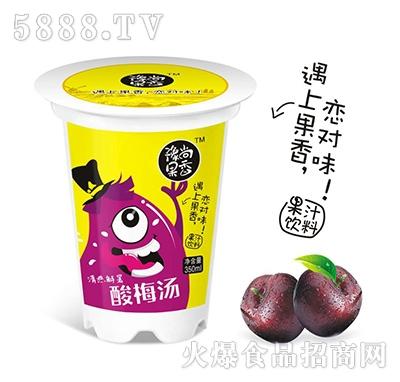 豫尚果香酸梅汤果汁饮料350ml