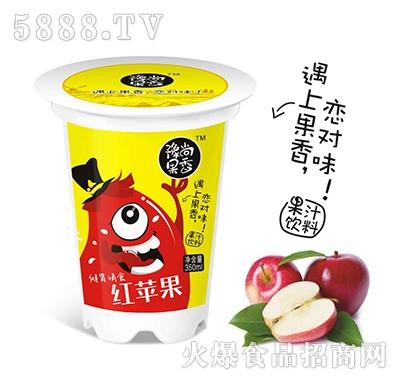 豫尚果香红苹果果汁饮料350ml