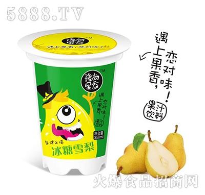 豫尚果香冰糖雪梨果汁饮料350ml