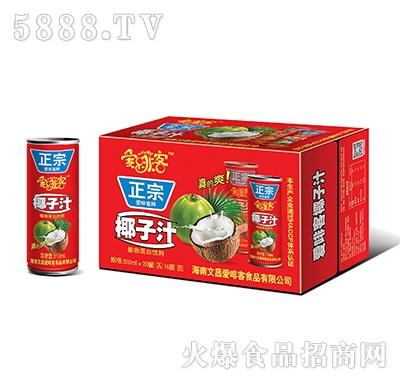 爱啡客椰子汁310mlx20罐