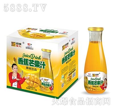 蓉城家人香蕉芒果汁1.5Lx6瓶(大口瓶)