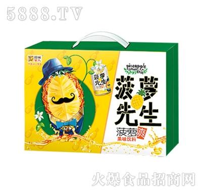 蓉城家人菠萝先生菠萝汁